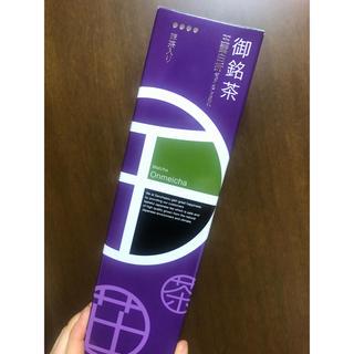 高級 御銘茶☺︎玉露白折(茶)