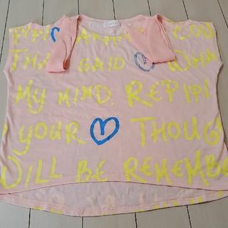 レピピアルマリオ(repipi armario)のrepipi armario Tシャツ140(Tシャツ/カットソー)