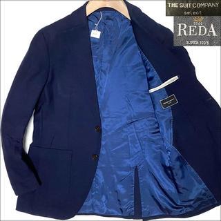 スーツカンパニー(THE SUIT COMPANY)のJ3072 美品 スーツカンパニー REDA ヘリンボーンジャケット紺(テーラードジャケット)