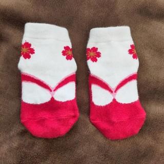 キャサリンコテージ(Catherine Cottage)の足袋風ベビー靴下 平置き11cm キャサリンコテージ 女の子(靴下/タイツ)