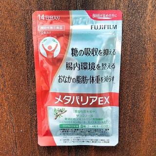 フジフイルム(富士フイルム)のFUJIFILM メタバリアEX 14日分(その他)