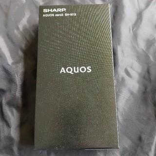アクオス(AQUOS)の[新品]SHARP AQUOS ZERO2 アストロブラック SIMフリー(スマートフォン本体)