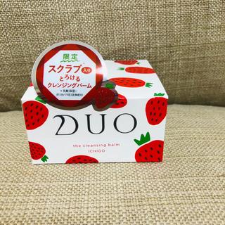DUO いちご 限定(クレンジング/メイク落とし)