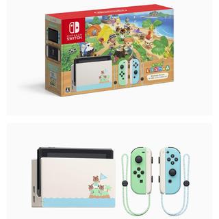 ニンテンドースイッチ(Nintendo Switch)の早い者勝ち!即日発送!Nintendo Switchあつまれ どうぶつの森セット(家庭用ゲーム機本体)
