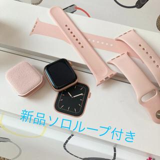 アップルウォッチ(Apple Watch)のAppleWatch Series5 プラムスポーツループ新品付き(その他)