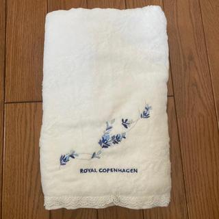 ロイヤルコペンハーゲン(ROYAL COPENHAGEN)のロイヤルコペンハーゲン バスタオル(タオル/バス用品)