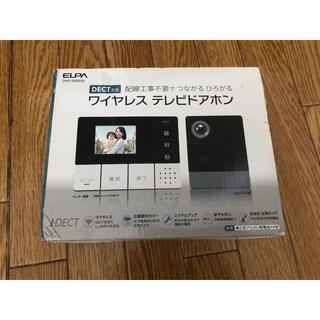 エルパ(ELPA)の新品・ELPA・ワイヤレステレビドアホン(その他)