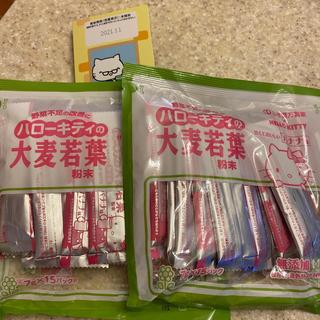 ハローキティ(ハローキティ)の山本漢方製薬 青汁 バナナ味 ハローキティ 30包(青汁/ケール加工食品)