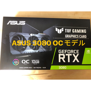エイスース(ASUS)のASUS TUF-RTX3080-O10G-GAMING 未使用即発送 (PCパーツ)