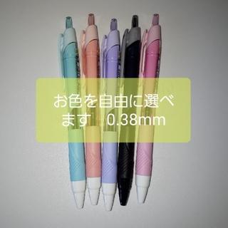 ミツビシエンピツ(三菱鉛筆)のジェットストリーム0.38mm5本セット(ペン/マーカー)
