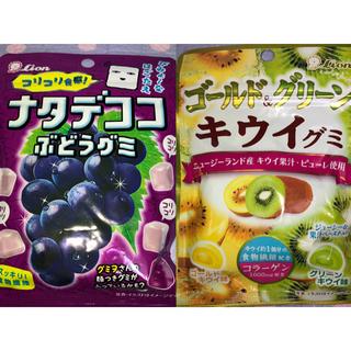 ライオン(LION)のLion ナタデココ ぶどうグミ・ゴールド&グリーン キウイグミ⭐️(菓子/デザート)