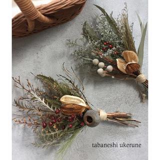 オオウバユリとベルガムナッツの秋風香る アンティーク スワッグ ドライフラワー(ドライフラワー)