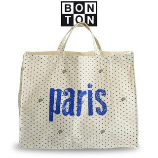 ボンポワン(Bonpoint)のBONTON (トートバッグ)