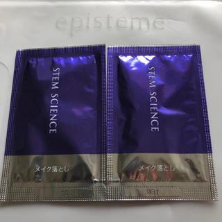 ロートセイヤク(ロート製薬)のエピステーム*クレンジングサンプル×2(サンプル/トライアルキット)