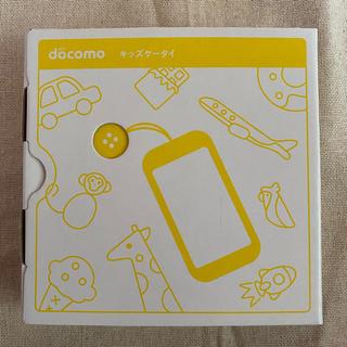エヌティティドコモ(NTTdocomo)のキッズ携帯 docomo ドコモ(携帯電話本体)