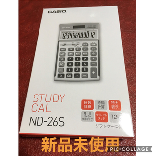 CASIO - CASIO カシオ 電卓 ND-26S