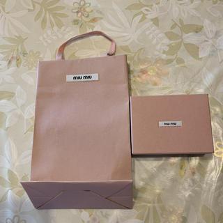 ミュウミュウ(miumiu)のMiu Miu ショッピングバック&箱セット(ショップ袋)