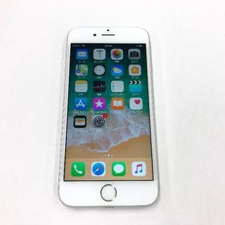 アップル(Apple)のsoftbank iPhone6s 128GB シルバー(スマートフォン本体)