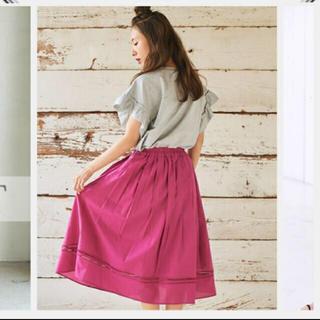 シェリーモナ(Cherie Mona)のギャザーコットンスカート(ロングスカート)