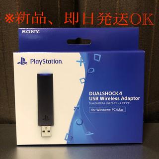 プレイステーション4(PlayStation4)のDUALSHOCK4 USBワイヤレスアダプター PS4(PC周辺機器)