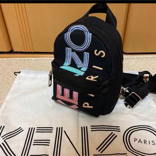 ケンゾー(KENZO)のKENZO ミニリュック supreme (リュック/バックパック)