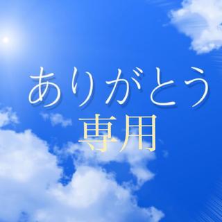 nekoflisky様専用 追加変更分(コンディショナー/リンス)