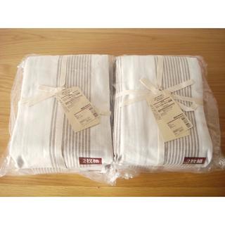 ムジルシリョウヒン(MUJI (無印良品))の無印良品 綿平織プリーツカーテン2枚組×2■100×178cm 新品 ストライプ(カーテン)