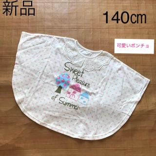 ニッセン(ニッセン)の新品☆ニッセン ポンチョTシャツ 140㎝(Tシャツ/カットソー)