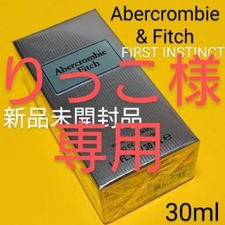 アバクロンビーアンドフィッチ(Abercrombie&Fitch)のりっこ様専用(香水(女性用))