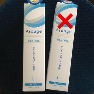 アルージェ(Arouge)のレディ様★arouge モイスチャー フォーム(洗顔料)