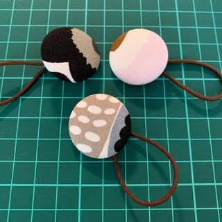 マリメッコ(marimekko)のマリメッコ くるみボタン3個セット 27mm(ヘアアクセサリー)