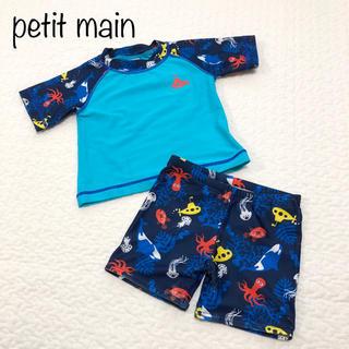 petit main - 【ベビー・キッズ】プティマイン 水着 上下セット
