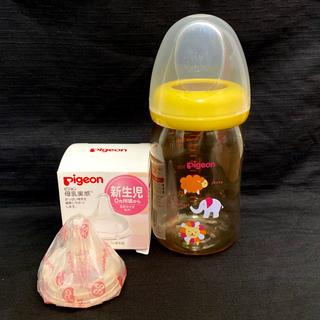 ピジョン(Pigeon)の哺乳瓶 160ml 乳首 SS 新生児〜 新品未使用 ピジョン 出産準備(哺乳ビン用乳首)