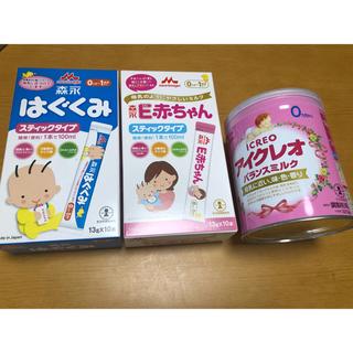 モリナガニュウギョウ(森永乳業)の粉ミルク3点 はぐくみ アイクレオ E赤ちゃん(乳液/ミルク)