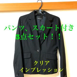クリアインプレッション(CLEAR IMPRESSION)のレディーススーツ、クリアインプレッション(スーツ)