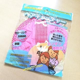 ■ヘアキャッチャー(ピンク)(日用品/生活雑貨)