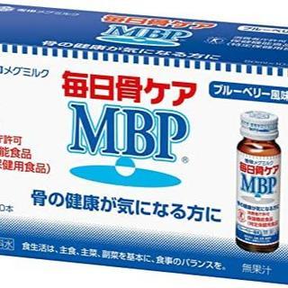 ユキジルシメグミルク(雪印メグミルク)の【訳あり】雪印メグミルク毎日骨ケアMBP 10本 ♡(その他)