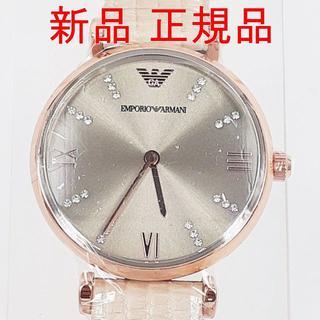 エンポリオアルマーニ(Emporio Armani)の【新品】エンポリオ アルマーニ レディース クオーツ EA048 AR1681(腕時計)