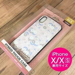 サンエックス(サンエックス)のリラックマ iPhoneXs /  X ハイブリッドタフケース(iPhoneケース)