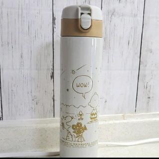 SNOOPY - 非売品 ステンレスボトル 水筒 スヌーピー 450ml