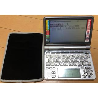 カシオ(CASIO)のカシオ 電子辞書 EX-word 中国語モデル XD-SP7300(その他)