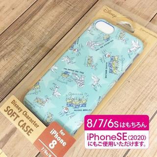 トイストーリー(トイ・ストーリー)のトイストーリー iPhone SE2/7/6s/6 スマホケー DN463D(iPhoneケース)