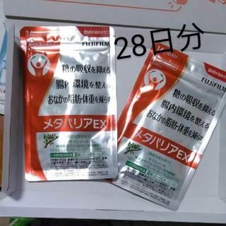 フジフイルム(富士フイルム)のメタバリアEX・28日分(14日分×2袋)(その他)