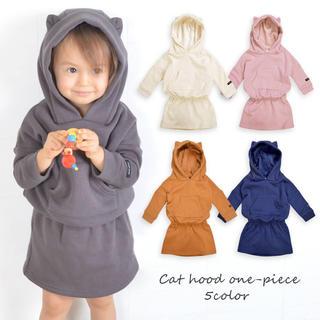 女の子 子供服 猫耳パーカーワンピース 裏起毛 90センチ(ワンピース)