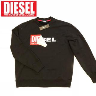 ディーゼル(DIESEL)のDIESEL パーカー dieselトレーナー ディーゼルスウェット 冬服(スウェット)