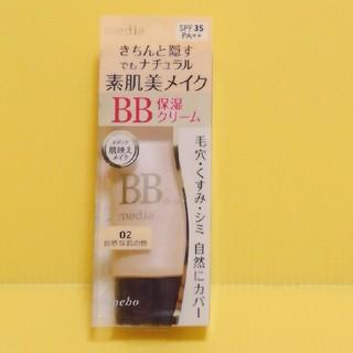 カネボウ(Kanebo)の新品 カネボウ メディア BBクリームN  02 自然な肌の色(BBクリーム)