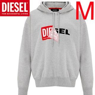 ディーゼル(DIESEL)のdiesel パーカー ディーゼルスウェット DIESEL パーカー(パーカー)