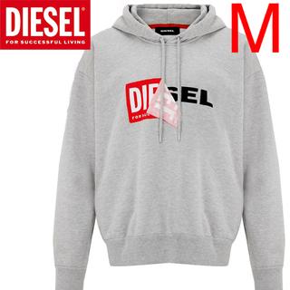 ディーゼル(DIESEL)のDIESEL パーカー ディーゼルスウェット ディーゼルトレーナー diesel(パーカー)