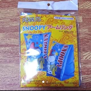 スヌーピー(SNOOPY)のSNOOPY スヌーピー アームリング(マリン/スイミング)