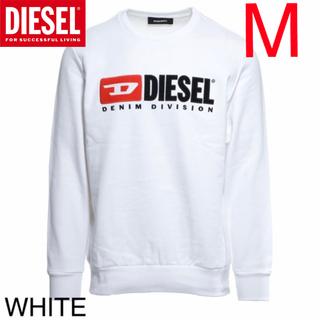 ディーゼル(DIESEL)のDIESEL パーカー ディーゼルスウェット diesel長袖 裏起毛(スウェット)
